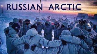 Русская Арктика / Russian Arctic