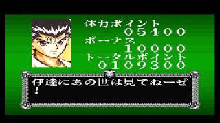 幽☆遊☆白書FINAL~魔界最強列伝~ 魔界ノボス 検索動画 29