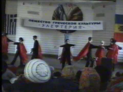 "Andjela Filipciuc-Pavel, choreographer of greek dance ""Lava mou"",2004"