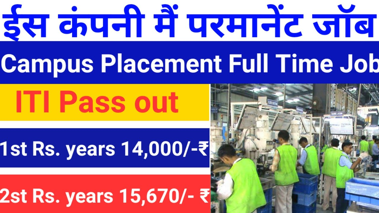 ITI Campus Placement Permanent job 2021