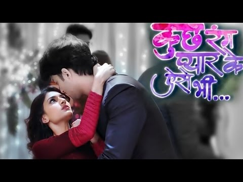 Kuch Rang Pyaar Ke Aise Bhi | Dev - Sonakshi AKA Shaheer & Erica Fernandes Are Dating Each Other ?