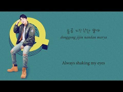 Seventeen (세븐틴), Ailee(에일리) - Q&A - (Han/Rom/Eng lyrics)