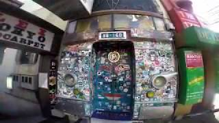 "TOKYO,TOKYO,TOKYO ! (2816) ROPPONGI""ROI""building ~解体マジか?六本木ロアビル(六本木共同ビル) thumbnail"