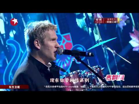 Michael Learns to Rock: That's why you go away - 2016 SMG Spring Festival Gala [SMG Official HD]