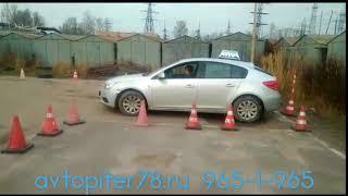 Обучаем вождению в атошколе Avtopiter78