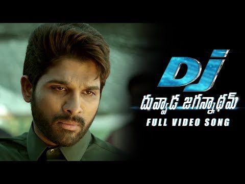 DJ Video Songs - Sharanam Bhaje Bhaje Full Video Song | Allu Arjun, Devi Sri Prasad