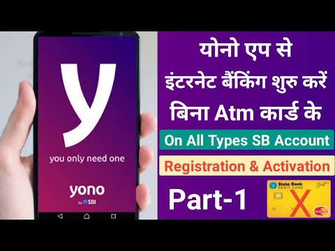 How To Create Sbi Yono Internet Banking Without Atm Card Part-1 | Create Sbi Yono Internet Banking