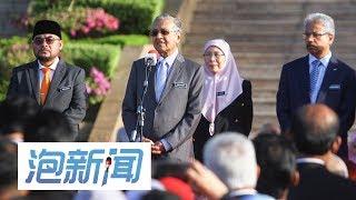 03/12: 马哈迪提醒公务员  所拥权利非谋私利