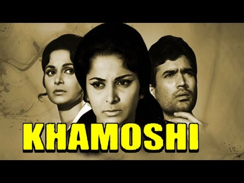 Khamoshi (1969) Full Hindi Movie | Rajesh...
