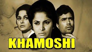 Khamoshi (1969) Full Hindi Movie | Rajesh Khanna, Waheeda Rehman, Dharmendra