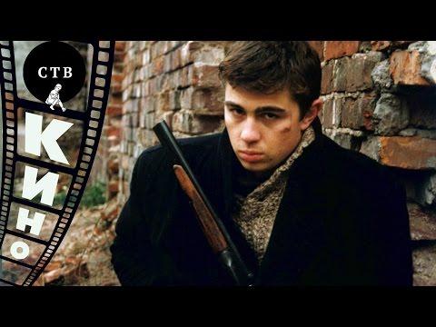 Брат (фильм) - Ruslar.Biz