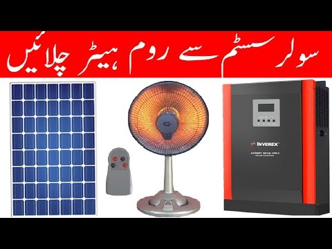 Run Halogen Room Heater On solar System | inverex vm2 3.2kw MPPT Solar Inverter