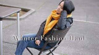 WINTER FASHION HAUL | 冬季服饰分享 | SHOPBOP黑五大促推荐 | 冬装 | 靴子 | 饰品 |