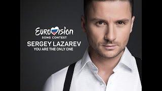 Евровидение 2016. Сергей Лазарев!