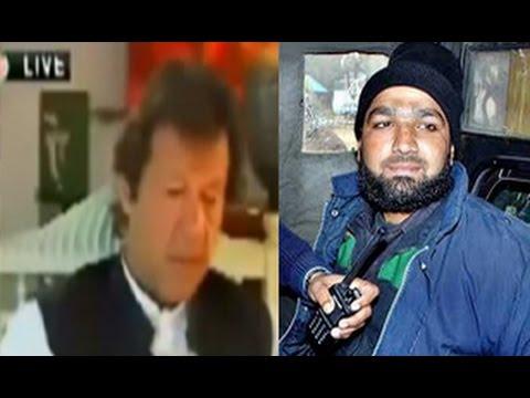 Imran Khan Is Saying About Mumtaz Qadri thumbnail