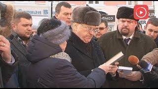 ЖИРИНОВСКИЙ У КРУГА. 2018-02-01