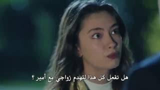 مسلسل حب اعمى الحلقة 33 اعلان 1 مترجم للعربية