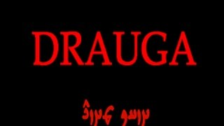 Drauga - Demonology & Magick