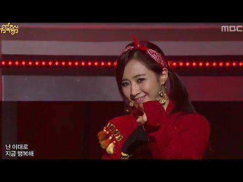 Girls' Generation - I Got A Boy, 소녀시대 - 아이 갓 어 보이, Music Core 20130119