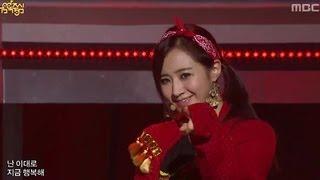 Gambar cover Girls' Generation - I Got A Boy, 소녀시대 - 아이 갓 어 보이, Music Core 20130119
