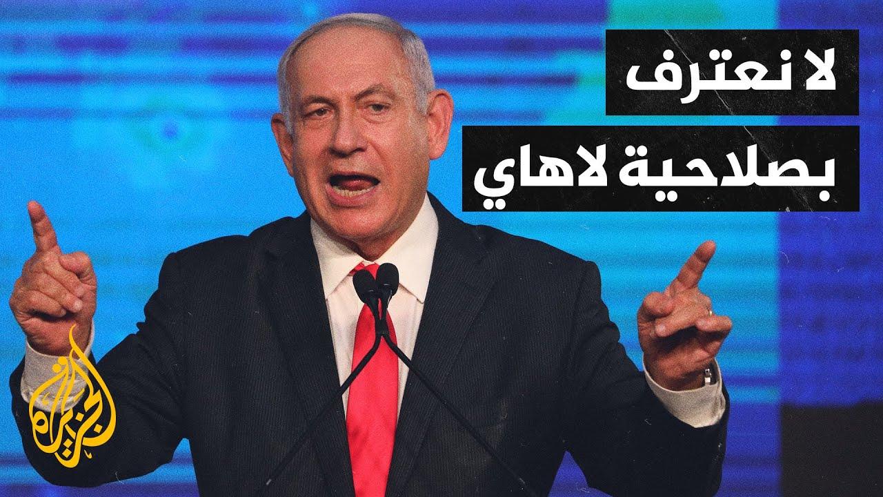 إسرائيل تعلن عدم التعاون مع الجنائية الدولية للتحقيق في جرائم حرب بفلسطين  - 05:56-2021 / 4 / 10