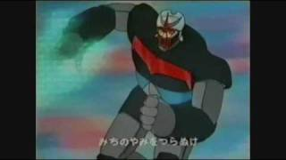 """Well, taking a brief break from RE/BH soundtracks to upload something insanely obscure: The opening to Go Nagai's 1980's anime """"Psycho Armor Govarian""""."""