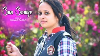 sun-soniye-sun-dildar-college-proposal-love-story-viral-version-new-hindi-romantic-song-2019