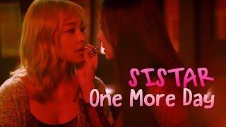 Sistar & Giorgio Moroder - One More Day [Sub. Español | Han | Rom]