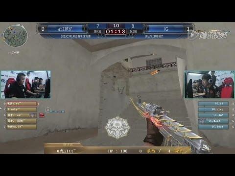 G-League iG vs AG game 3 Blackwidow[Crossfire]