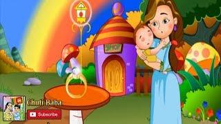Amma Mawa Doi karanna | අම්මා මාව දොයි කරන්න | Lama Gee | ළමා ගී | Children Songs