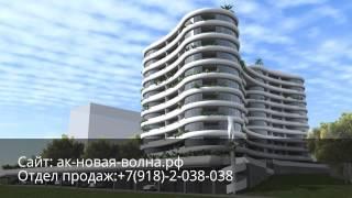 видео Чистые линии офисного здания от Architecture+