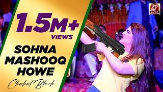 Chahat Baloch - Sohna Mashooq Howe - New Show Dance 2020 - Zafar Production Official