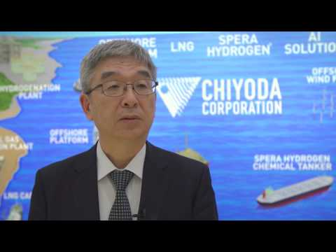 Chiyoda Corporation on the global gas industry and how to enhance technological innovation