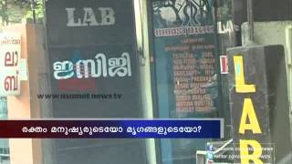 Diabetic hen with high cholesterol : Medical malpractice in Kerala Asianet News Investion Part 1