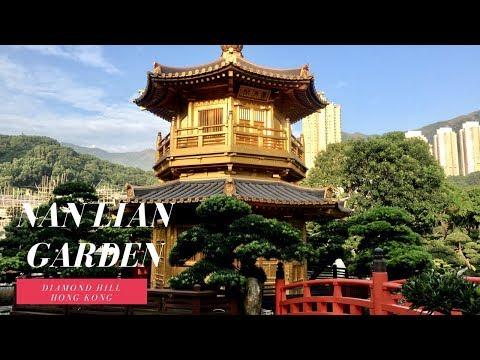 Hong Kong - Nan Lian Garden and Chi Lin Nunnery  | Magda T