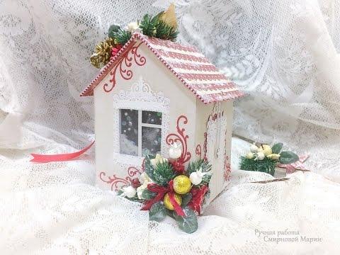 Домик для конфет.Сладкий подарок.Новый год
