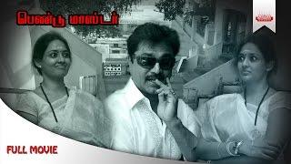 Band Master Tamil Full Movie | Sarath Kumar | Heera | Ranjitha | KS Ravikumar | Saanhaa Movies