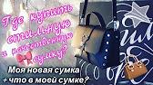 Дорожные сумки с доставкой. Здесь можно выбрать, сравнить цены и купить дорожную сумку по лучшим ценам в минске и других городах беларуси.