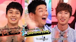 Video Hello Counselor - Heo Gyeonghwan, Yang Sangguk, Yu Minsang & more! (2013.10.14) download MP3, 3GP, MP4, WEBM, AVI, FLV September 2018