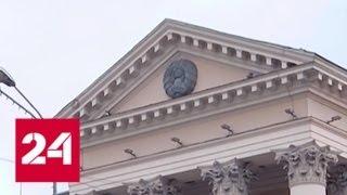 Белоруссия объявила персона нон грата двух иностранных шпионов - Россия 24