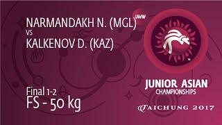 GOLD FS - 50 Kg: N. NARMANDAKH (MGL) Df. D. KALKENOV (KAZ), 17-13