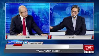 Watch Khawar Maneka's Exclusive talk in Nadeem Malik Live October 03 2018 | Hum News