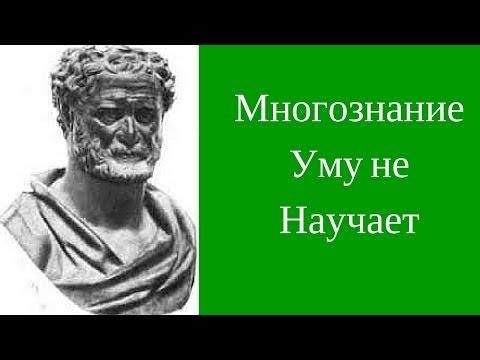 Сократ — Википедия