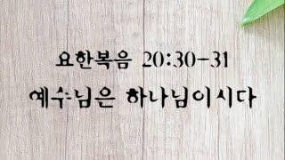 전북지역 부활복음 부흥성회 (1) - 김성로 목사