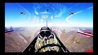 248 PILOTS COURSE VIDEO