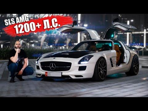 1200+ л.с. Mercedes SLS AMG Twin Turbo. Легенда Дубая