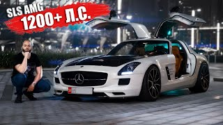 1200+ л.с. Mercedes SLS AMG Twin Turbo. Легенда Дубая