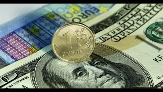 Смотреть видео Куда придет курс рубля. Предсказание онлайн
