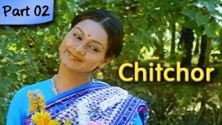 Chitchor - Part 02 of 09 - Best Romantic Hindi Movie - Amol Palekar, Zarina Wahab