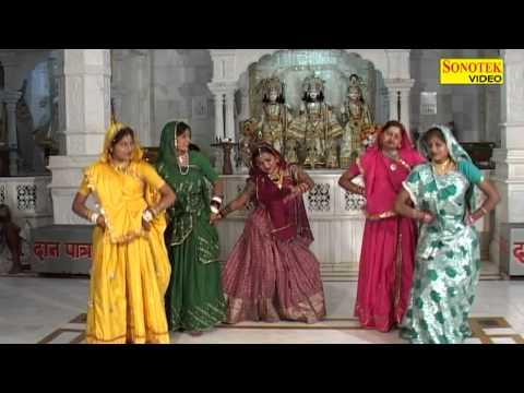 Kabhi Ram Banke || कभी राम बनके कभी श्याम बनके  || Hindi Krishna Bhajan